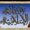75. Tsaqofah Islamiyyah - 20161221 - Belajar Bahasa Arab Semudah Senyum - Mu'awiyah