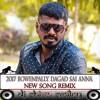 2017 BOWENPALLY DHAGAD SAI ANNA NEW SONG [REMIX] - DJ SHIVA SMILEY KHAIRTHABAD