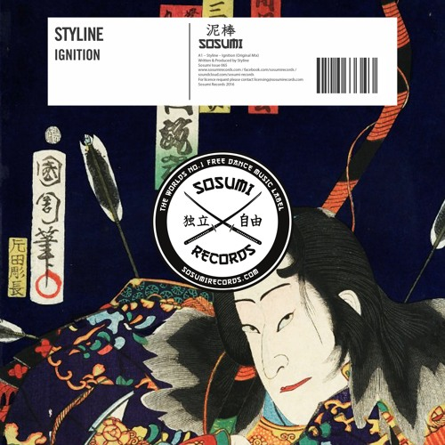 Styline - Ignition [FREE DOWNLOAD]