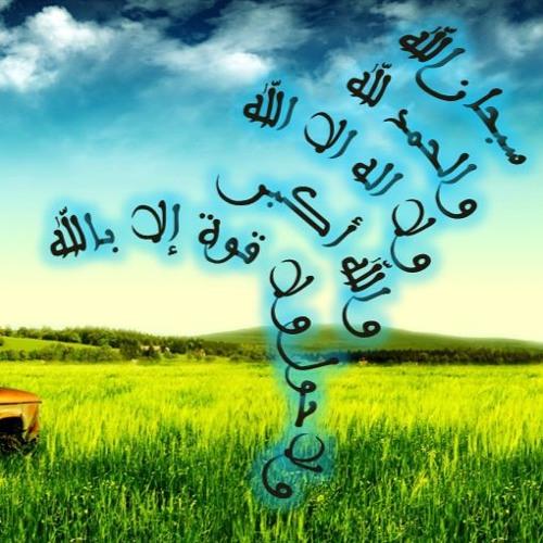 كتاب الاحلام للدكتور مصطفى محمود