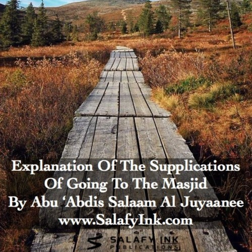 Explanation Of The Supplications Of Going To The Masjid By Abu 'Abdis Salaam Al Juyaanee
