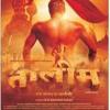 Rangat Rang Vegala | Aanandi Joshi, Farhad Bhiwandiwala | Taleem