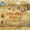 Amar Sonar Bangla by Tulika Mondal