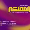 Download شيلة عيد ميلاد  # باسم تميم  زفات روائع المملكة Mp3