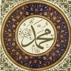 Müştâk-ı Cemâlinem Muhammedü'l Arabî - Hicaz ilahi