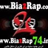 AmiRoo_Ft_Koosha_Ft_Sir-DNS_Meymooni_128_(Bia2Rap.com_Bia2Rap74.info)