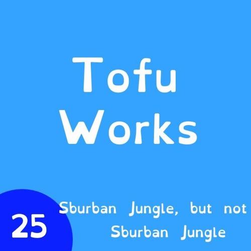 Sburban Jungle