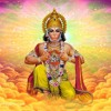 Shree Hanuman Chalisa In Hindi - Pandit Premprakash Dubey