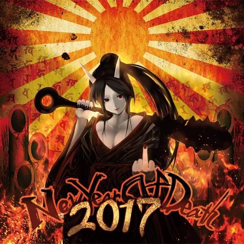 Kobaryo - Firstmode [F/C New Year Of Death 2017]