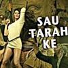 DJ Arsh Vs Sau Tarah Ke - (Danca Do BumBum) - Whine Up Selecta 2k16
