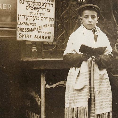 Judaism In America [rebroadcast]