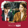 You are so beautiful (Goblin OST part.5) - Eddy Kim