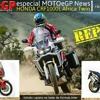 PROGRAMA MOTO E GP - HONDA AFRICA TWIN
