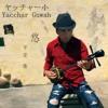 Interlude - Okinawan Slack Key Guitar #1