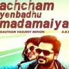 Thalli Pogathey Cover - Achcham Yenbadhu Madamaiyada