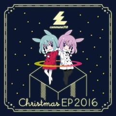 Stereoman & Yunomi - シンデレラベイビー (feat. アンテナガール)(KOTONOHOUSE remix)【commune 310Christmas EP 2016】