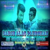 Sabse Aalag Pahechan - Against of Yo Yo Honey Singh, Hindi Rap. (Dj Koks Ft. Indian Aayba)
