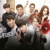 [OST You're All Surrounded] San E Ft. Kang Min Hee - What's Wrong With Me
