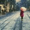 Snowfall/