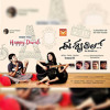 eShruthi Lo Dream Love Theme
