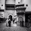 Download Granada غرناطة -  Naseer Shamma نصير شمة Mp3
