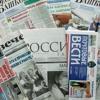 「争いごとは常に外からもたらされる」「原子力分野での露日の協力」週刊「ロシアから見た日本」12月19日から25日まで