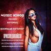 Music Kings - Scope (Riliob Trap Remix) [LTR Reupload]