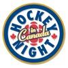 Hockey Night In Canada Theme - Pep Band