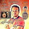 Download مهرجان زوقه زقه - يا نجاتي - احمد المنسي منسيكو - حريرا - جاااااااامد قوووى جديد 2017 Mp3
