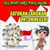 Lagu Anak - Indonesia Raya