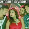 Nanna Nenu Naa Boyfriends mix by dj pavan