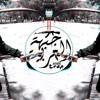 Arabic Trap - NextRO - Savagez ( Car Music Mix 2017 )