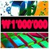 KZN - ₩ 1,000,000 feat. G-DRAGON, BEWHY, CL (PROD. CHOICE37, TEDDY) mp3