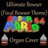 Ultimate Bowser (Final Bowser Theme) Super Mario 64 Organ Cover