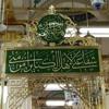 Ya Habibi Marhaba - Haji Muhammad Mushtaq Attari رحمه الله عليه