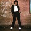 Michael Jackson - Burn this Disco Out (Lura & Ruggiero Rework)
