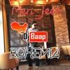 Meri Jeet - Bohemia Punjabi Single 2017-DjBaap.com