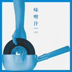 響け!スク〇レックス![F/C misonicomi-records - 味噌汁 vol.1]