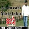 DJ RICO Kushi Aduvari Matalaku (Reggaeton Mix)