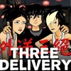 Three Delivery Theme Song (French)