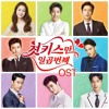 Ji Chang Wook - Kissing You (OST Seven First Kisses)