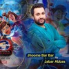 Jhoomay Bar Bar OST 3 Bahadur Part 2 By  Jabbar Abbas