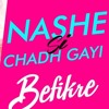 Nashe Si Chadh Gayi Full Song Audio #befikre Arijit Singh Vishal And Shekhar 192  Kbps