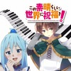 KonoSuba S2 Opening - Tomorrow - Piano Cover