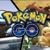 MC GW - Acha o Pokemon (DJ RD da NH) Funk do Pokemon Go