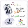 11 11 - Taeyeon (Cover By Feli, Jasmine, Gece)