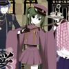 【 Miku V4X】千本桜 Senbonzakura【VOCALOID 4 カバー Cover】