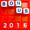 Allusionist 49: Bonus 2016