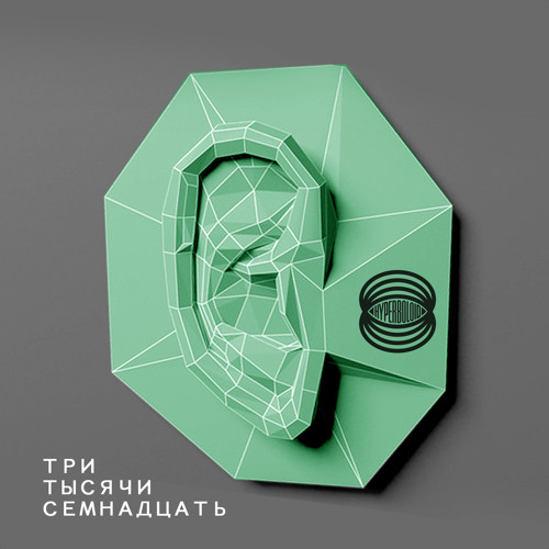 Tropical interface - Cloaking Device