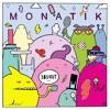 MONATIK-Кружит (MonatikChilibiSound funk version)